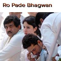 Sachin Tendulkar Retirement