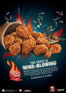 ::KFC ~ Tomyam Crunch::