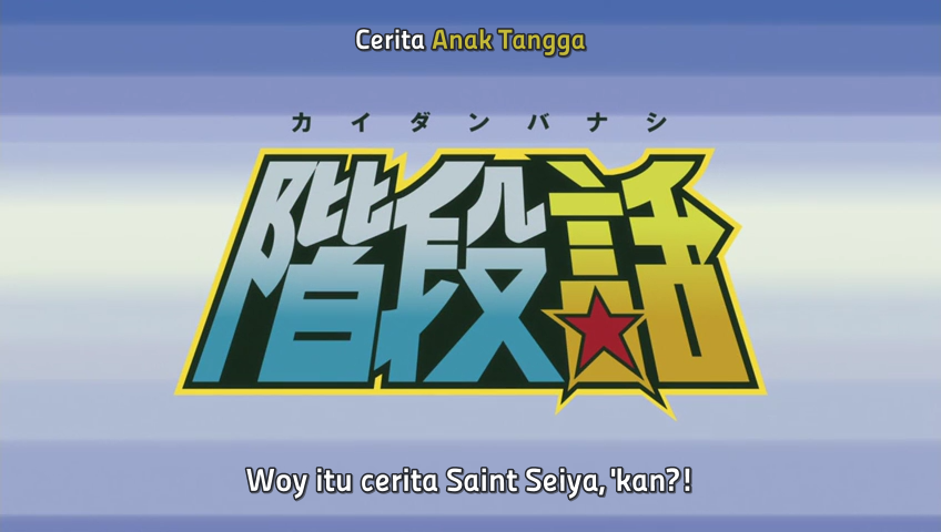 Gintama° (2015) Episode 17 Subtitle Indonesia