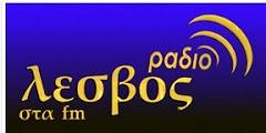 Radio Lesvos