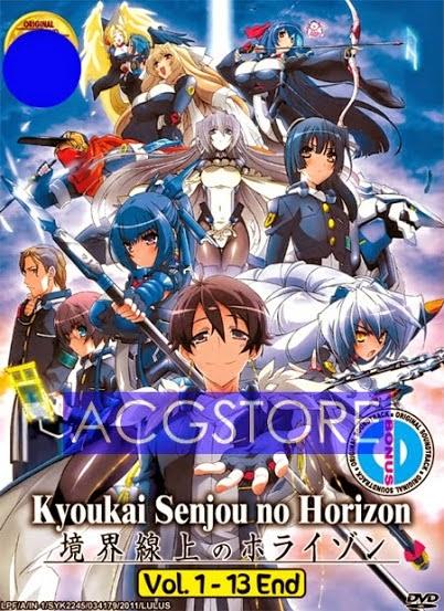 Kyoukai Senjou no Horizon I ตอนที่ 1-13/13 พากย์ไทย ซับไทย