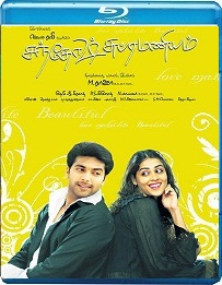 Santosh Subramaniam (2008) Eng Sub &#8211; Tamil Movie BluRay