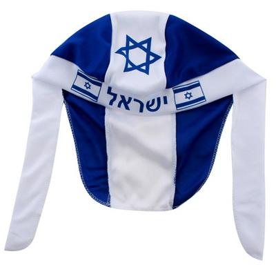 Pañoleta unisex para la cabeza bandera Israel