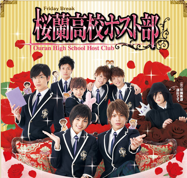 610ouran_h​s