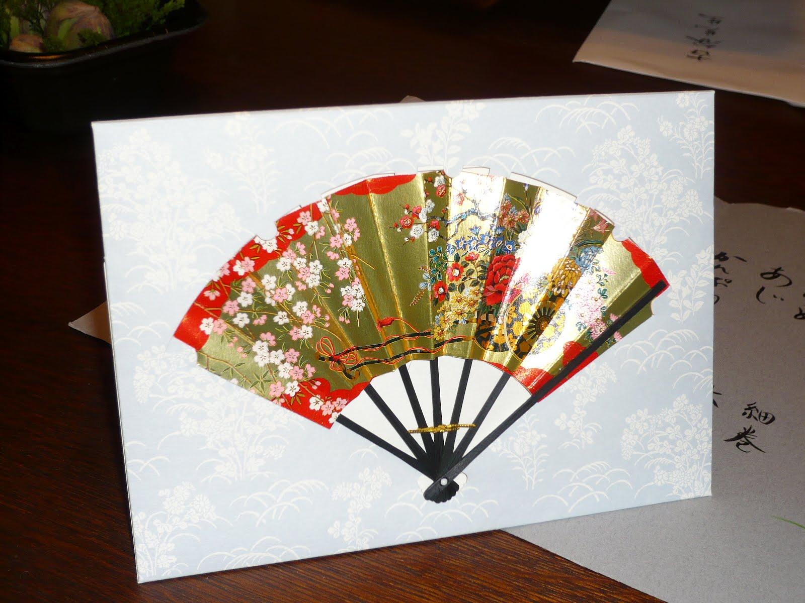 Nihon Fan: Sushi Party