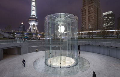 Apple's store in the Pudong District of Shanghai