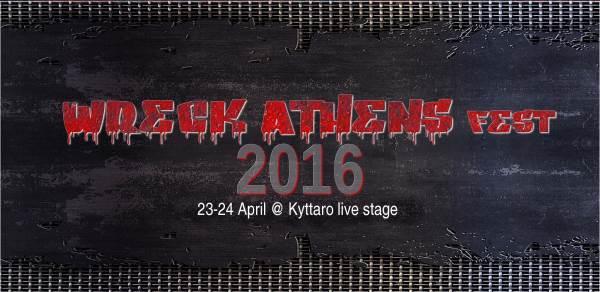 WRECK ATHENS FESTIVAL 2016: Ολοκληρώθηκε το line-up