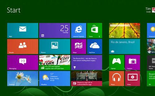 7 Fakta Seputar Windows 8 yang Harus Kamu Ketahui: Interface