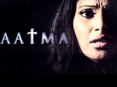 "Official Trailer Video Of Bipasha Basu's ""Aatma"" Movie!"