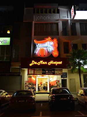 Da.Men-Hotpot-Taman-Sutera-Utama-Johor-Bahru