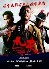 Tht Phu Chi Chin (2012)