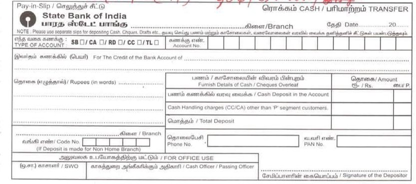 H 220 In 2014, State Bank Deposit Slips In Tamil Nadu Were In English And  Tamil. In 2015, It Was Changed To English And Hindi.  Pay In Slips