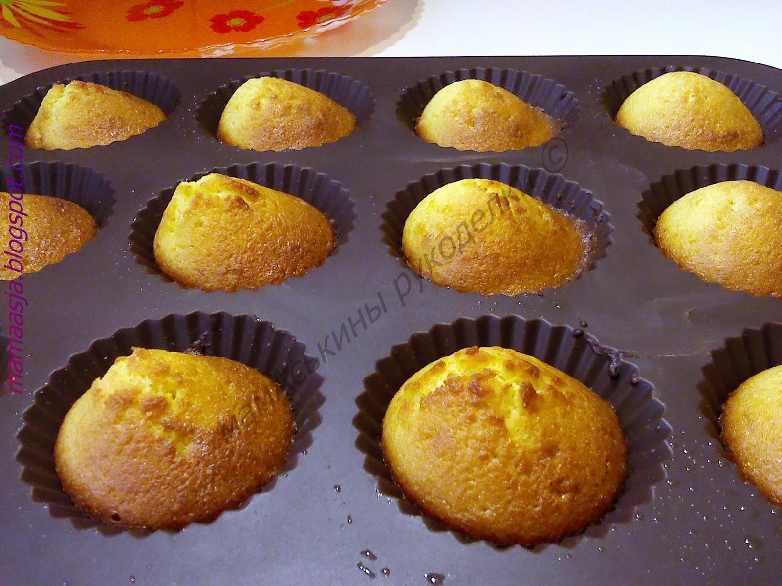 Как сделать кексы без яйца 163