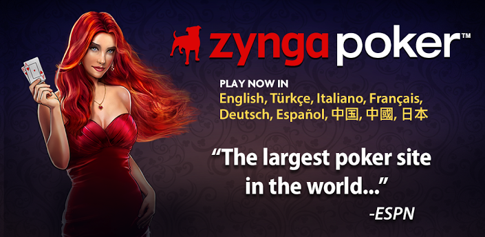 How to get free zynga money