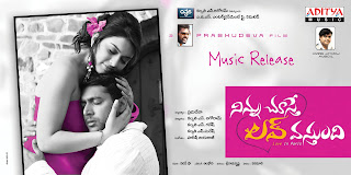 Ninnu Chusthe Love Vasthundi (2012) Mediafire Mp3 Telugu movie Songs download{ilovemediafire.blogspot.com}