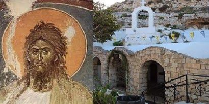 Αγιος Ιωάννης ο Ριγολόγος