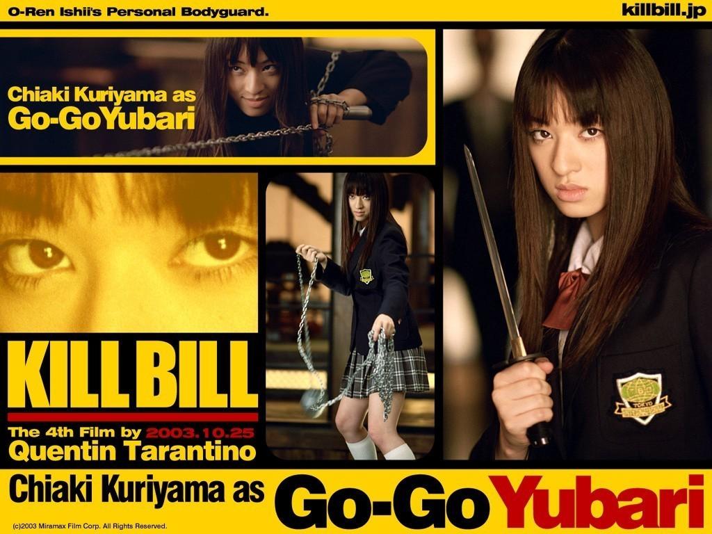 Asian girl in kill bill 21, cams