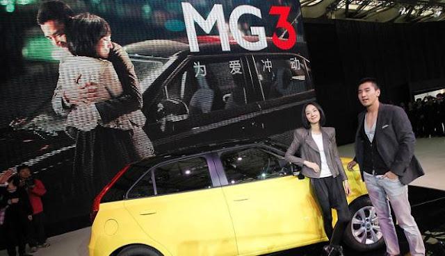 Gambar Mobil Modifikasi MG Auto Shanghai 2011