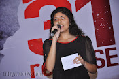 Heart Attack Audio Success Meet Photo Gallery-thumbnail-18