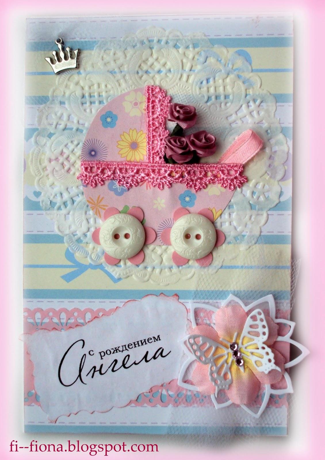 Поздравления с днем рождения на татарском 7