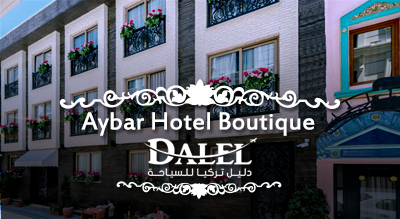 for Aybar hotel