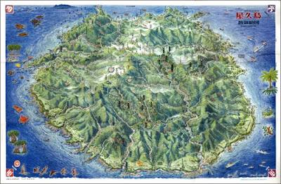 Gaijin Explorer Factory Or Forest - Japan map yakushima