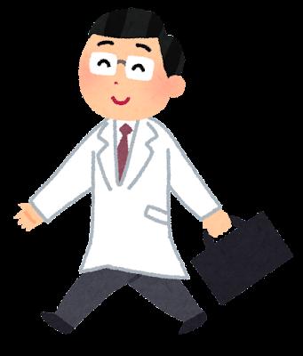 訪問診療のイラスト「お医者さん」