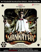 Mankatha songs online