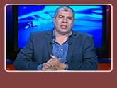 - برنامج مع شوبير يقدمه أحمد شوبير حلقة يوم السبت 30-4-2016