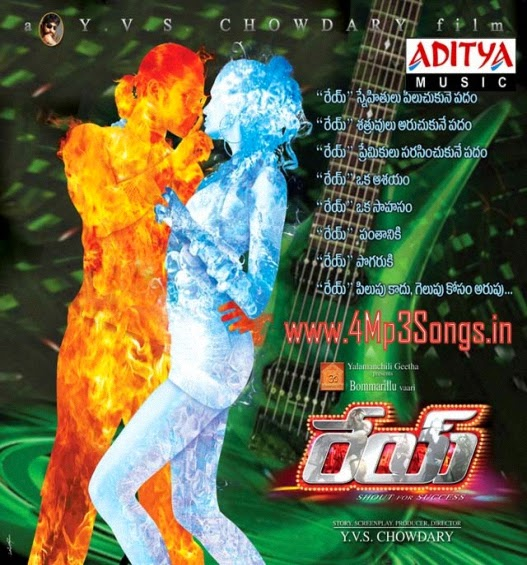 http://www.4mp3songs.in/2014/01/rey-2014-telugu-mp3songs-free-download.html