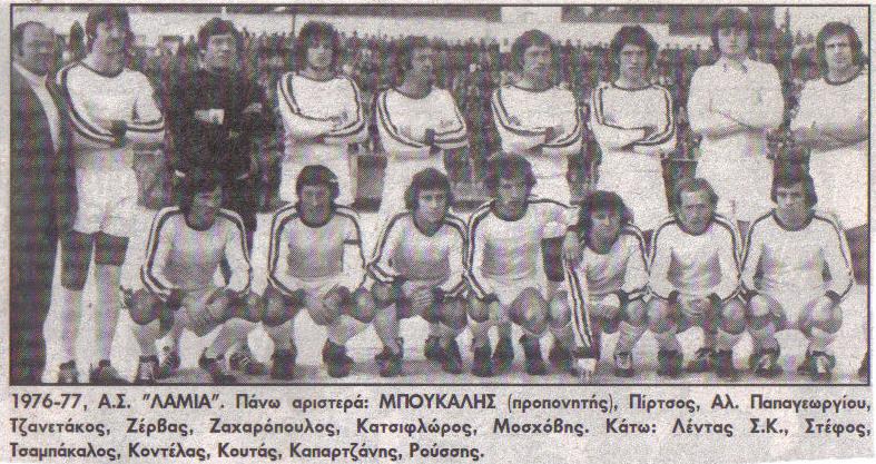 76-77-1.jpg