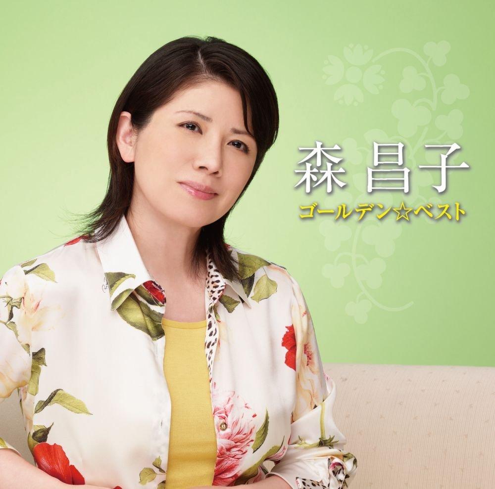 Yuuzora no kamihikouki naoya mori download google