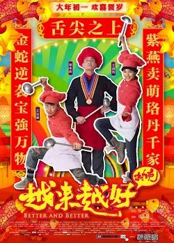 Hương Đồng Cỏ Nội - Better And Better (2013) Poster