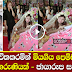 Thai woman marries her DEAD lover during his funeral and brings everyone to tears