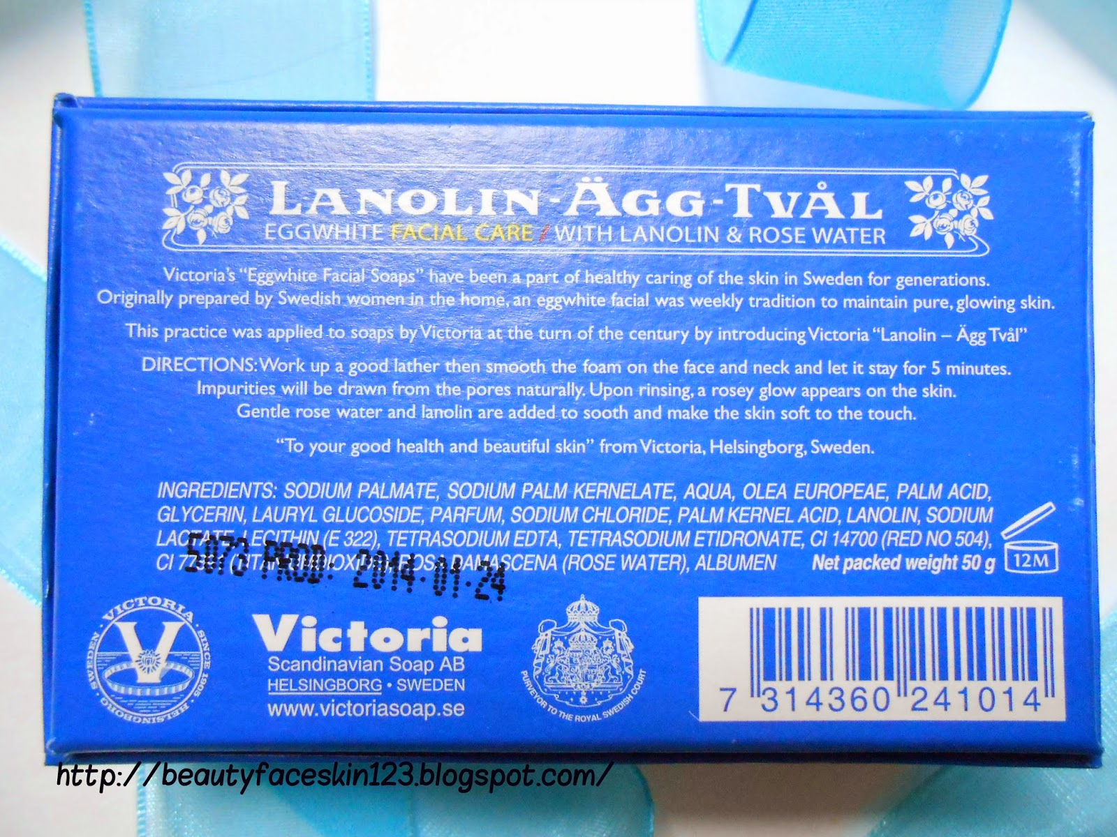 how to clean off lanolin