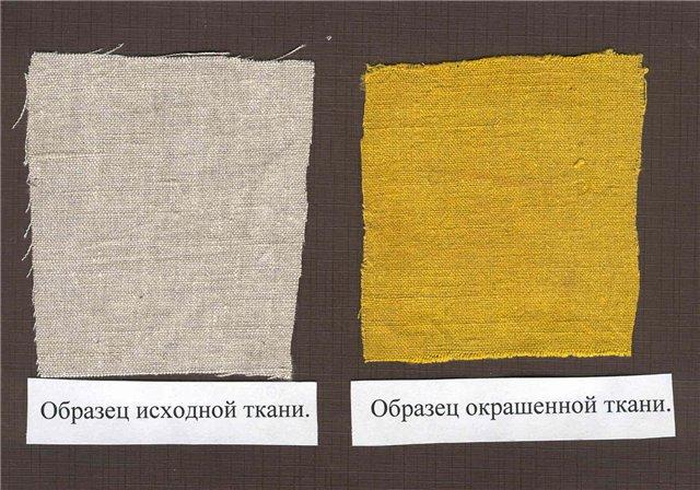 Как сделать деграде на ткани