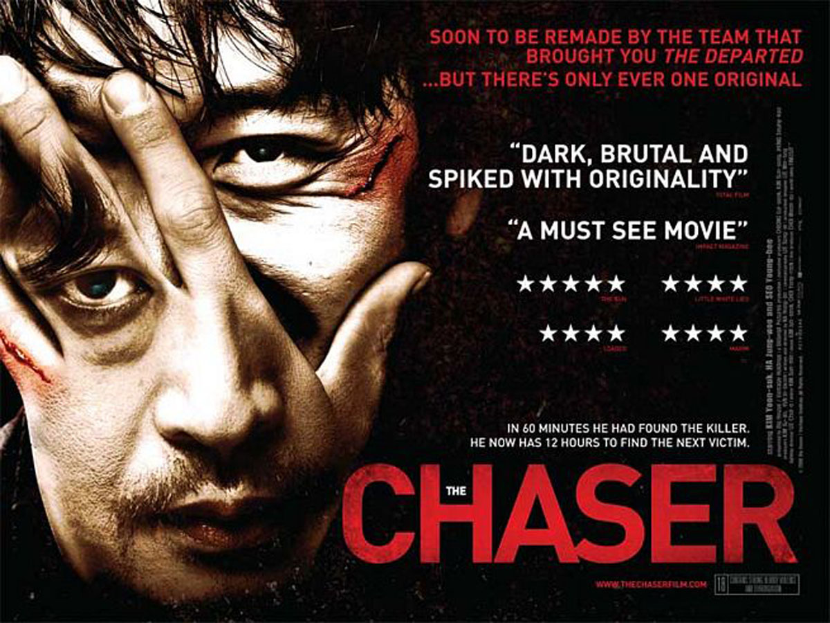 The Chaser Chugyeogja Poster