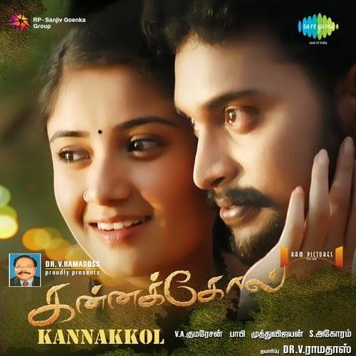 Kannakkol (2014) Tamil Mp3 Songs Free Download