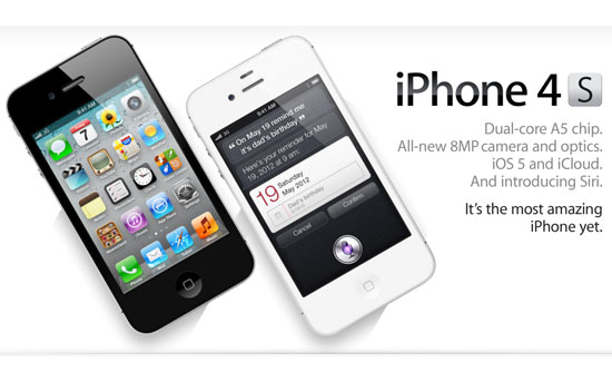 iPhone 4S Prices in Saudi Arabia