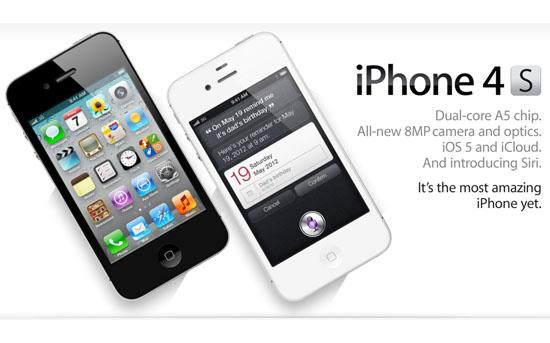 iPhone 4S Prices in Saudi Arabia