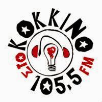 """Ακούμε το ραδιόφωνο της Αριστεράς """"στο Κόκκινο 105,5 FM"""""""