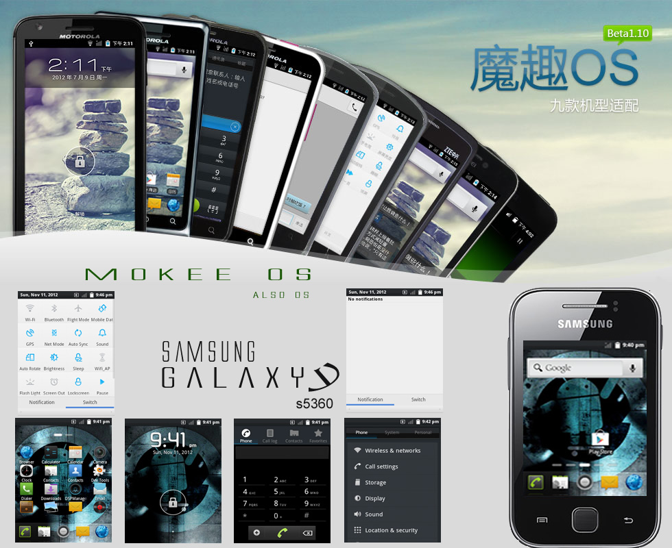 mokee os for samsung galaxy y gt s5360 android apps. Black Bedroom Furniture Sets. Home Design Ideas