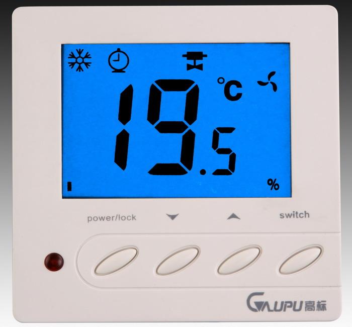 De thermostaat lager instellen helpt besparen op energie