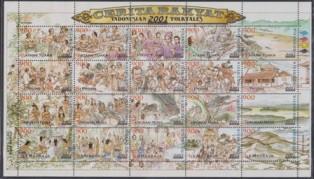 perangko cerita rakyat, catatan noel