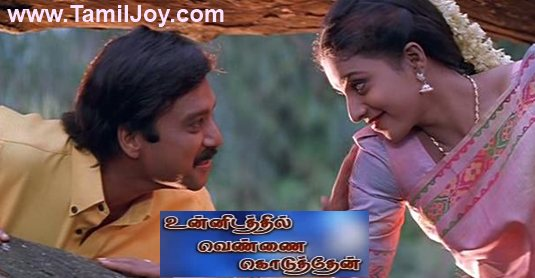 results for ilayaraja 90s super hit tamil mp3 collections tamil mp3
