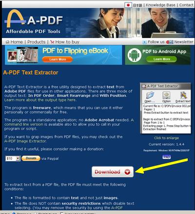 скачивание A-PDF Text Extractor