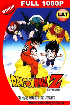Dragon Ball Z: El Hombre Más Fuerte De Este Mundo (1990) Latino HD BDRIP 1080P ()