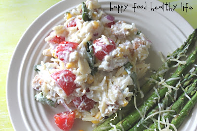 Happy Food, Healthy Life: Summer Pasta Salad