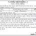 Rajkot Municipal Corporation Chlorine Attendant Recruitment 2015
