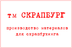 НАШ СПОНСОР